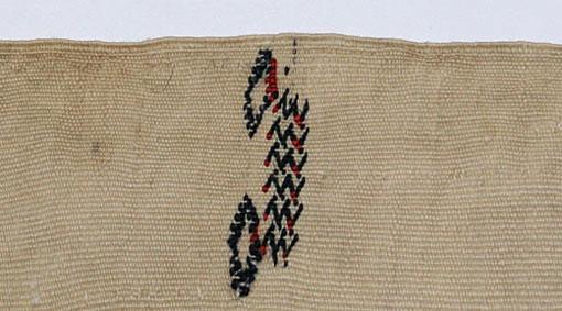 detail ofwomen's wrapping textile 'tahraoukht' (15)